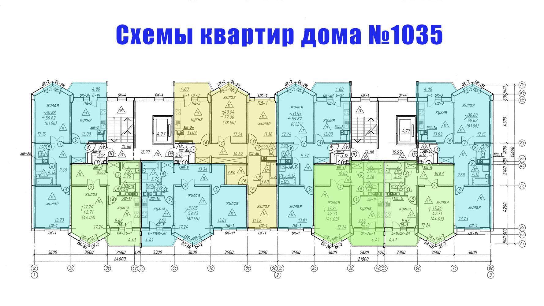 Схемы планировки квартир всех серий